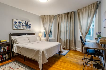Fully Furnished Private Room in Harvard Square