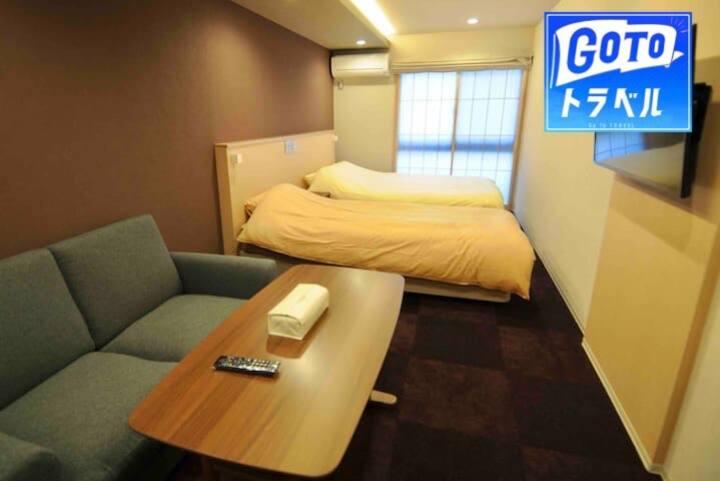 HIZ HOTEL  Kyoto★102★Comoda zona giorno