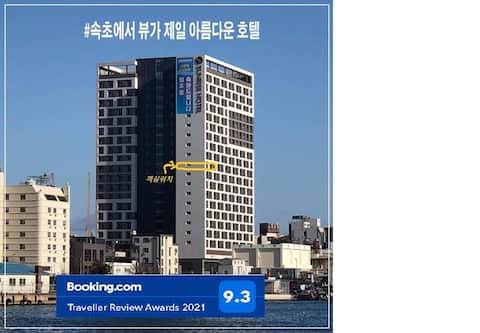 썬라이즈호텔11층 오션뷰 주니어스위트(1.5룸)