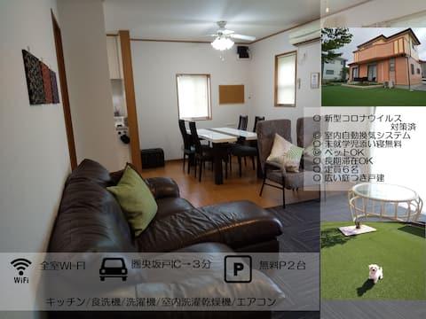 Garden suite near by Kawagoe area in Saitama pref.