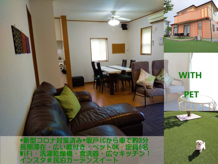 Garden suite near by Kawagoe area in Saitama pref.