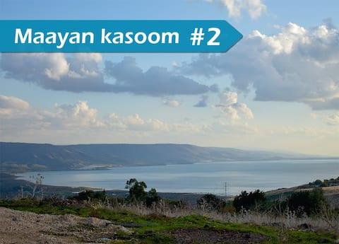 - Maayan Kasoom#2 Rooms next to the sea of galilee