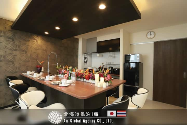 ☆Airbnb Plus House 3 Bedroom☆ Sapporo station 500m