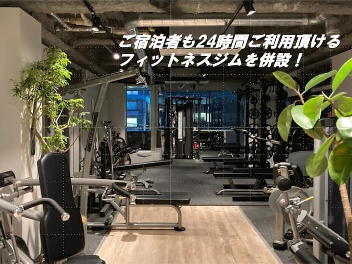 【Free use Fitness Gym】1 bed use in a dormitory