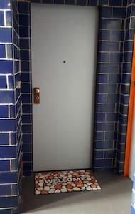 Trinnfri inngang til rommet