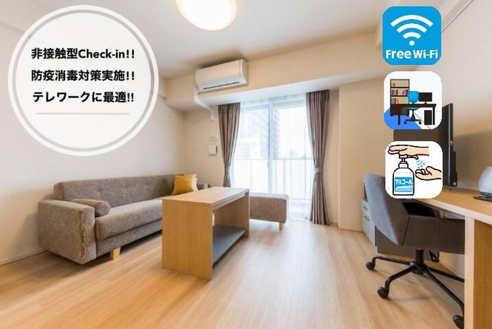 402_BUREAU渋谷/Harajuku Spacious&Clean room for 3!