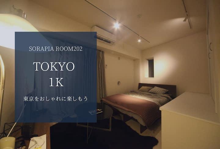 【長期割引中】固定Wi-Fi完備/リモートワークに最適! SORAPIA TOKYO EX209