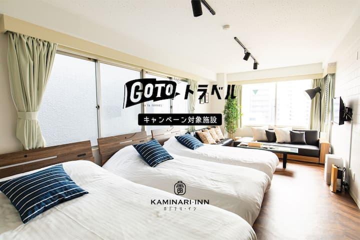 KAMINARI INN *Q2* 6ppl* Fast WiFi* TOKYO SKYTREE*