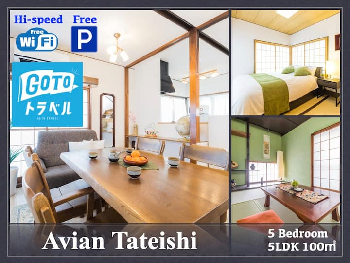 Avian Tateishi /Welcome to stay  after Immigration