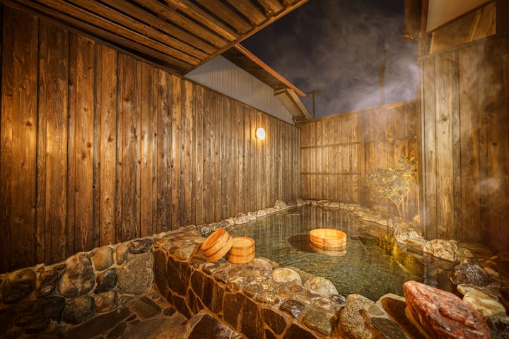 Shakunage-Honkan-  with Outdoor Hot Spring