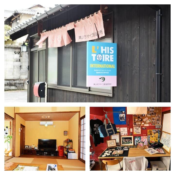 Until 2/28 35% !OFF L'HISTOIRE HOTEL Tsuyama LW178