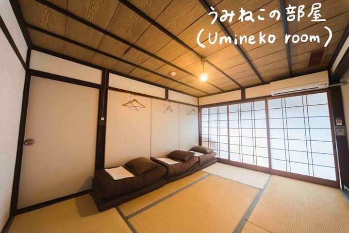 Guesthouse Hitotomaru(Umineko room : 1-4person)