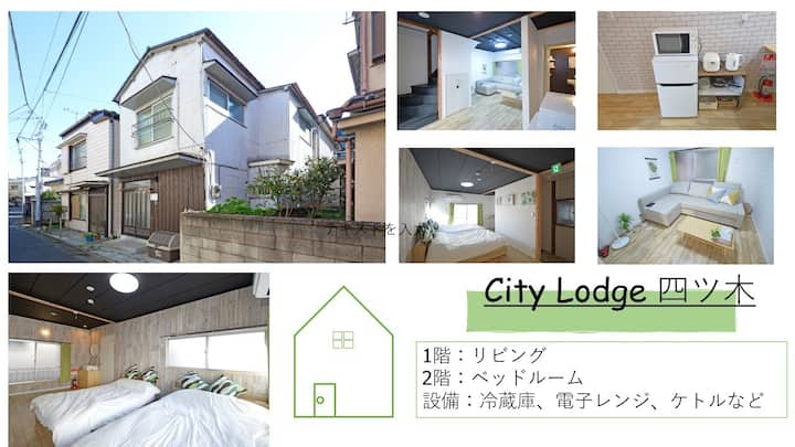 NEW OPEN!Katsushika area/ For a long stay room!