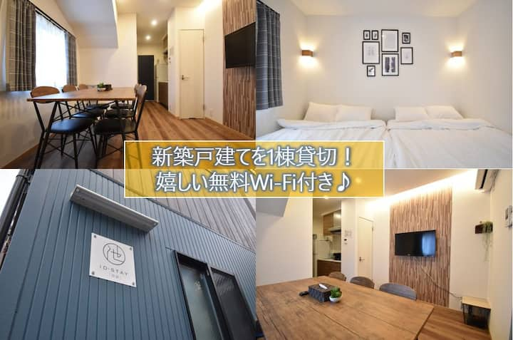 House for up to 8 people Ikebukuro area