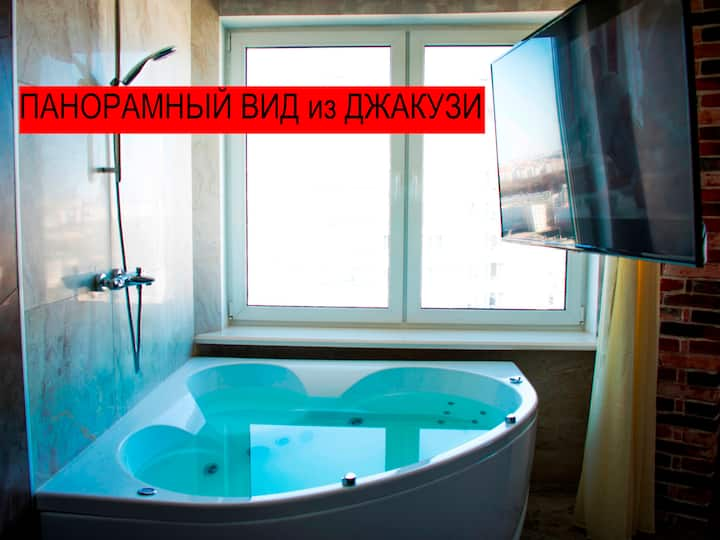 Jacuzzi Relax VIP LuxeStudio Панорамные виды Центр