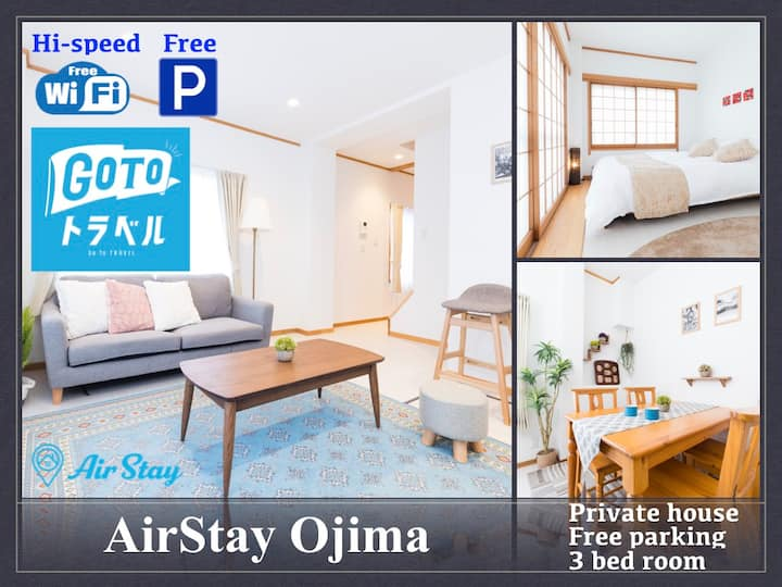 AirStay Ojima/ Free Parking/ WiFi / Stroller & Bed