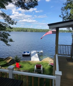 Cozy cottage close to Acadia National Park!
