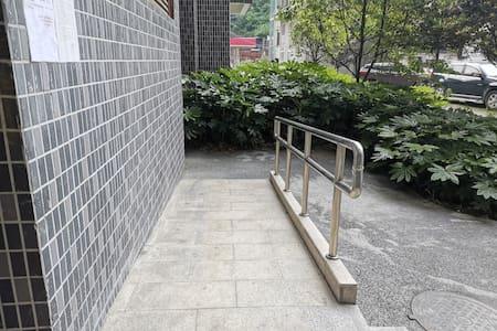 大门入口有障碍病人特殊通道