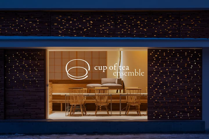 2020年12月高山陣屋前オープン!地元家具メーカーとのコラボレーションホテルの4人部屋!!