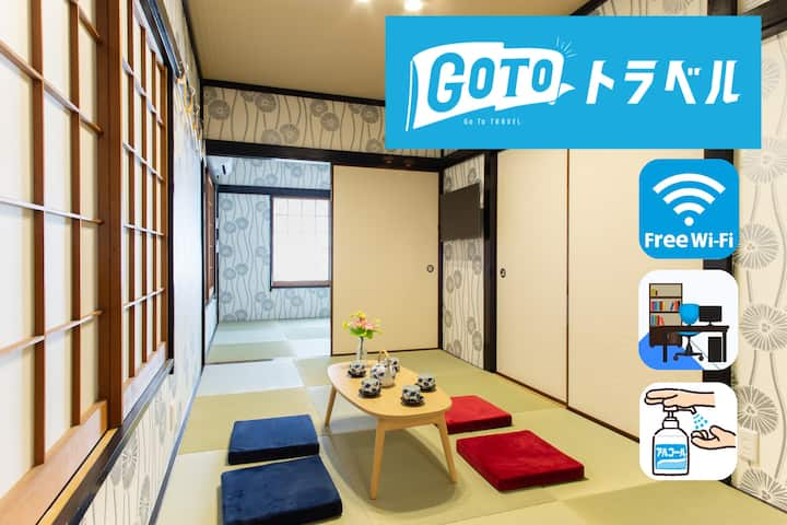 【Corona measures!】New Open★Discount★ Telework★ 6 mins walk to the Sta. ★2F