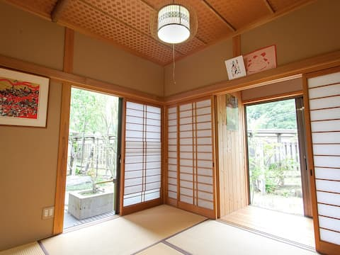 Kiyora-An (locations de villas)