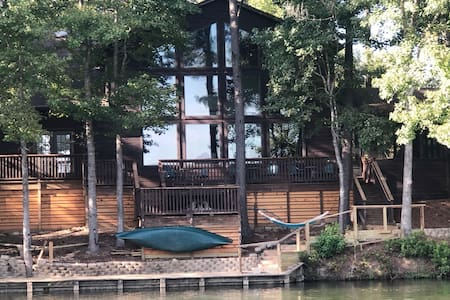 Lake House Retreat #2 @ Castaway Lodge-New Listing