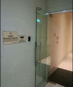 Bred indgang til gæster