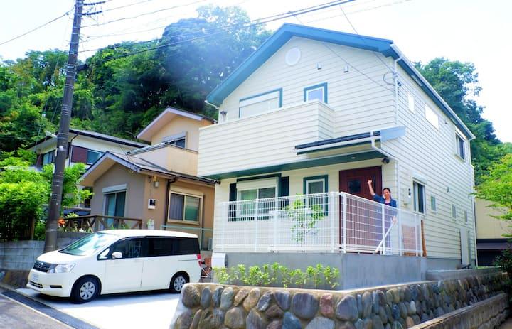 鎌倉江ノ島民泊広々とした新築一軒家 海/森ハイキングコース近 オリンピックチーム滞在予定