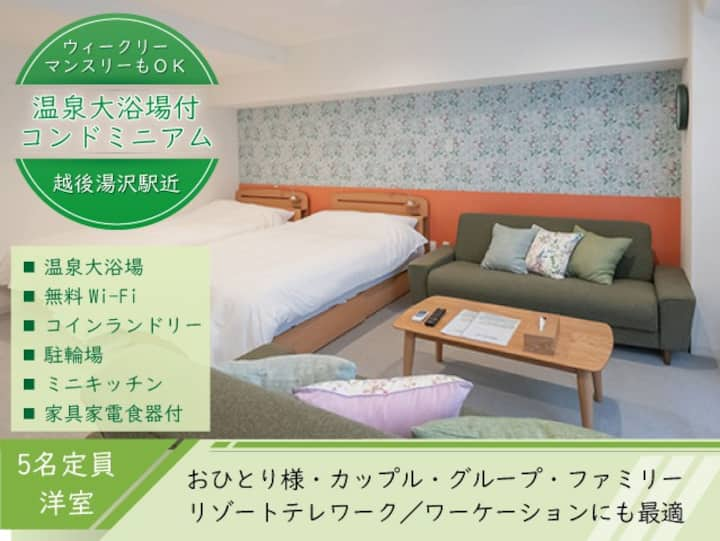 100%onsen・good access to Ski Resorts【901 Western 】