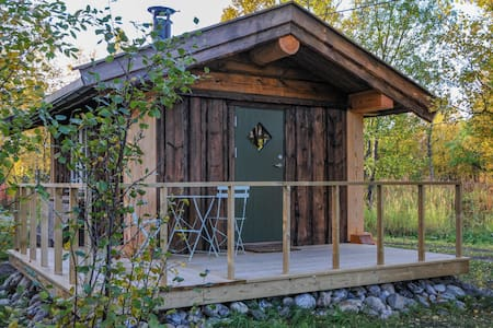 Cosy cabin for two with private island