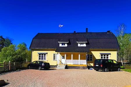 Modern family-friendly apartment in the♥of Småland