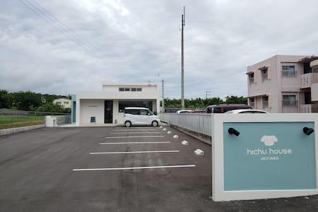 Место за паркирање за лица со попреченост