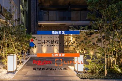 ★Twin Room in Osaka City Center Shinsaibashi♪