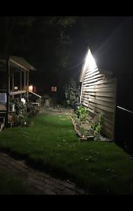 Guard light, solar path lights