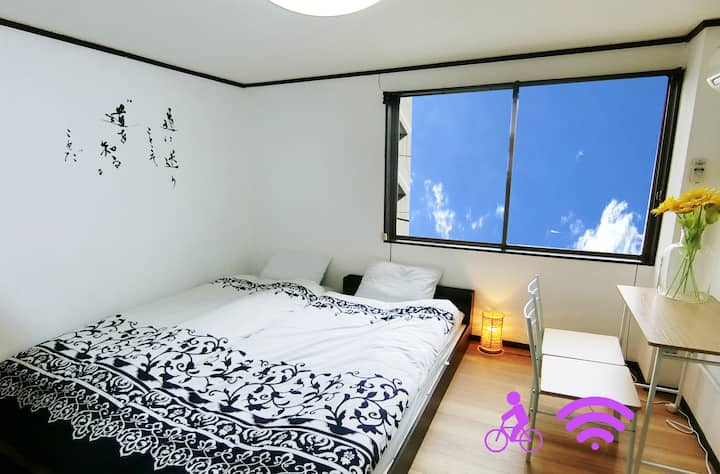 Ideal for teleworking and sightseeing Twin room