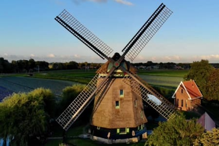 Typical North-Holland Windmill built in 1590!!