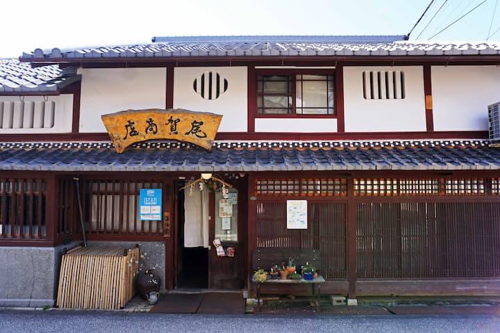 Bed & antiques 尾賀商店 築130年の風情ある古民家