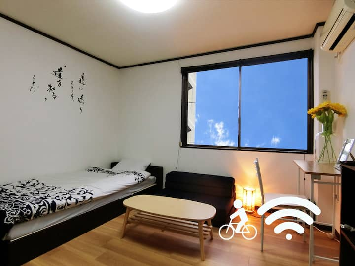 Ideal for teleworking and sightseeing Single room