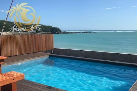 Accommodation with a stunning view - 眺めのいい宿 -
