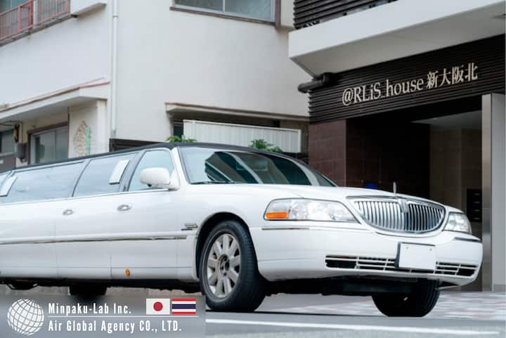 ╚»✰ OSAKA ✰«╝Best Apartment 450 m. from station