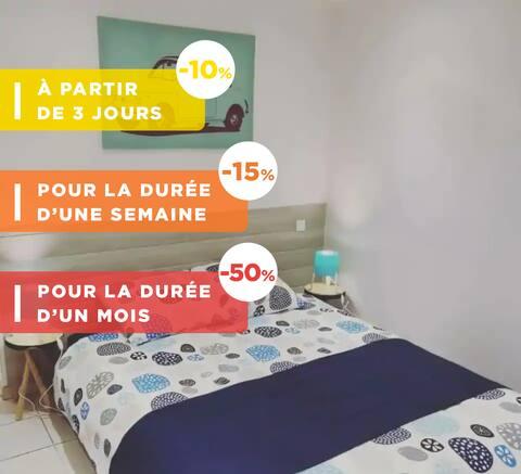 Pamiers ☀ Studio Cosy ★ Centre-Ville ☀
