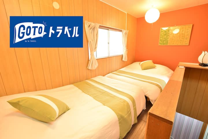 Umeda central area/near Hankyu dept/cozy house !!!