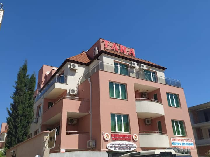 Private Apartment in Ravda