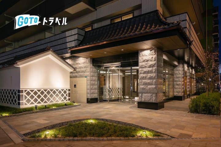 Near JR IMAMIYA Sta. /Shinsaibashi/Namba! Max6ppl