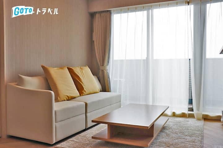 Near JR IMAMIYA Sta. /Shinsaibashi/Namba! Max4ppl
