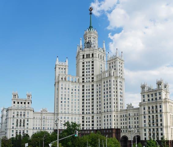 Аутентичная квартира в Сталинской высотке