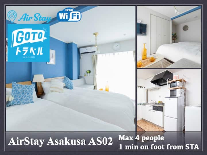 AS02/APT pickup/Welcome to stay  after Immigration