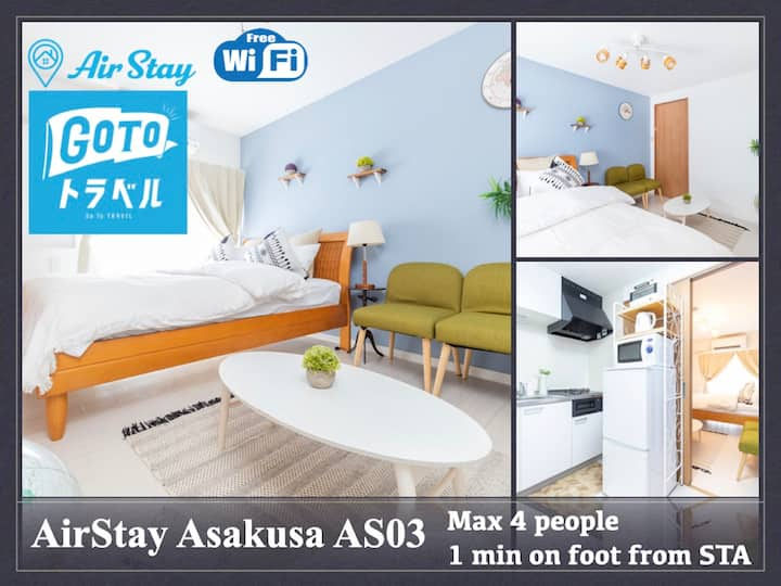 AS03/APT pickup/Welcome to stay  after Immigration