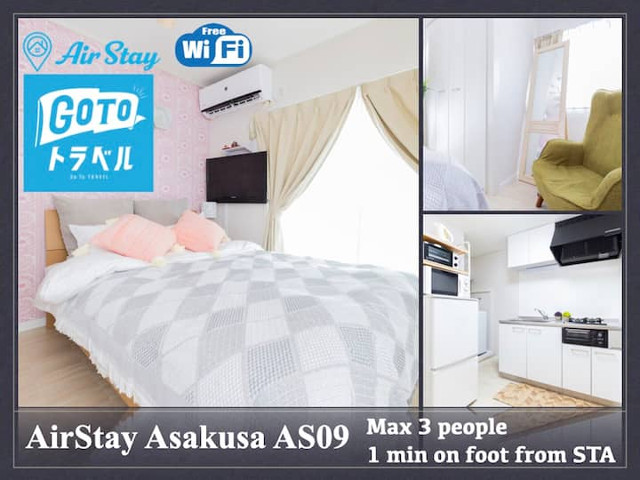 AS09/APT pickup/Welcome to stay  after Immigration