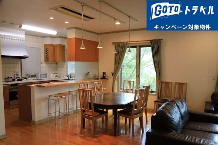 011-1 Sengokuhara/Nice Holiday House in HAKONE(箱根)